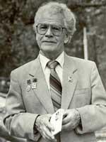 С.М. Борзунов